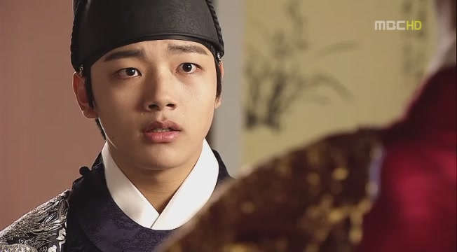 Moon Embracing The Sun ep 11 The Moon That Embraces The Sun