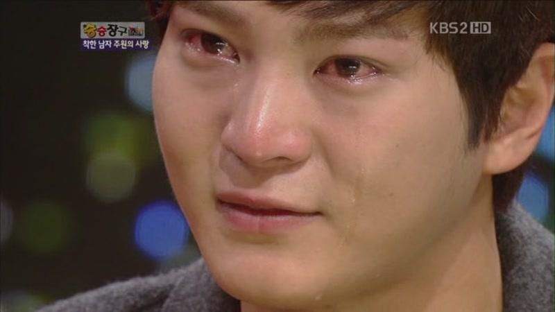 joo won family background