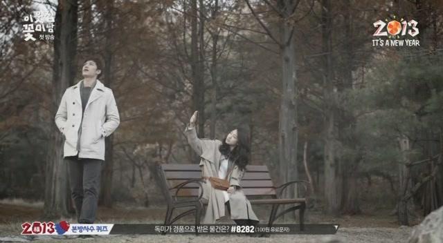[tvN] 이웃집 꽃미남.E01.130107.나는 매일 그를 훔쳐본다.HDTV.XviD-WITH[(069250)21-16-13]