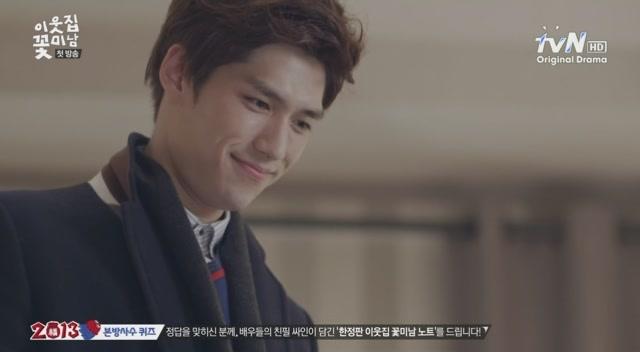 [tvN] 이웃집 꽃미남.E01.130107.나는 매일 그를 훔쳐본다.HDTV.XviD-WITH[(070562)21-25-08]
