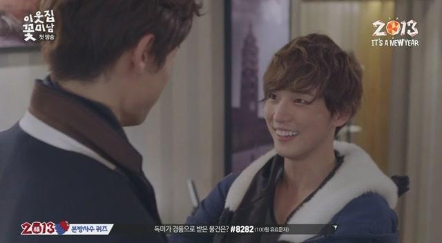[tvN] 이웃집 꽃미남.E01.130107.나는 매일 그를 훔쳐본다.HDTV.XviD-WITH[(071098)21-23-22]