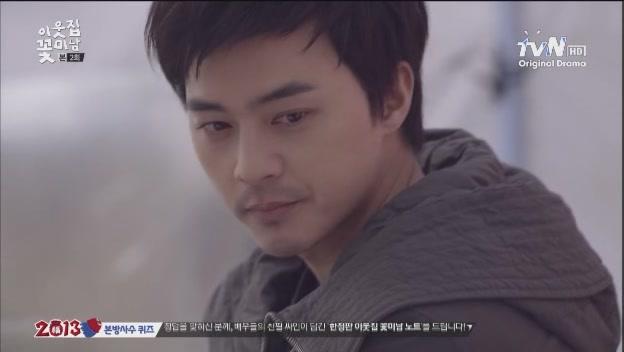 [tvN] 이웃집 꽃미남.E02.130108.HDTV.XViD-iPOP[(044193)11-33-57]