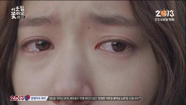 [tvN] 이웃집 꽃미남.E02.130108.HDTV.XViD-iPOP[(074516)11-36-05]