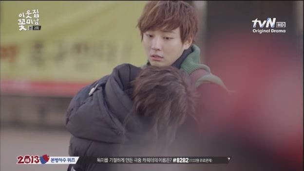 [tvN] 이웃집 꽃미남.E02.130108.HDTV.XViD-iPOP[(074662)11-36-17]