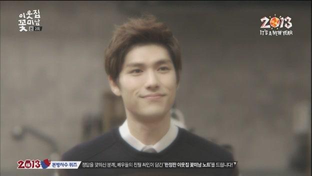 [tvN] 이웃집 꽃미남.E02.130108.HDTV.XViD-iPOP[(077479)11-36-56]