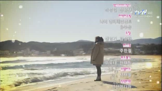 [tvN] 이웃집 꽃미남.E02.130108.HDTV.XViD-iPOP[(082618)02-43-17]
