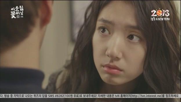 [tvN] 이웃집 꽃미남.E03.130114.HDTV.XViD-TVHQ[(011617)07-00-45]