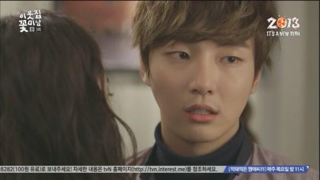 [tvN] 이웃집 꽃미남.E03.130114.HDTV.XViD-TVHQ[(011717)07-00-54]