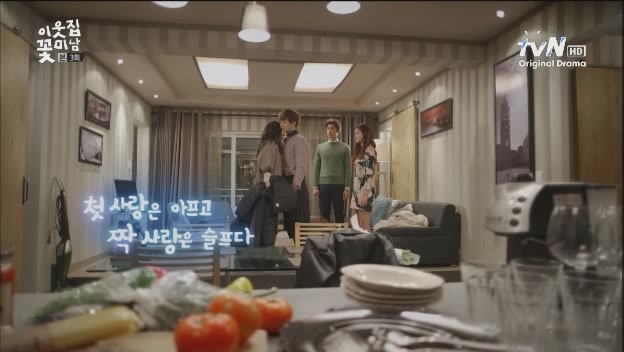 [tvN] 이웃집 꽃미남.E03.130114.HDTV.XViD-TVHQ[(012030)07-02-15]