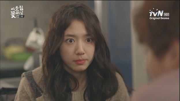 [tvN] 이웃집 꽃미남.E03.130114.HDTV.XViD-TVHQ[(021846)07-17-17]
