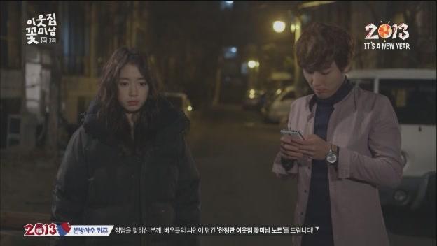 [tvN] 이웃집 꽃미남.E03.130114.HDTV.XViD-TVHQ[(039692)07-33-36]