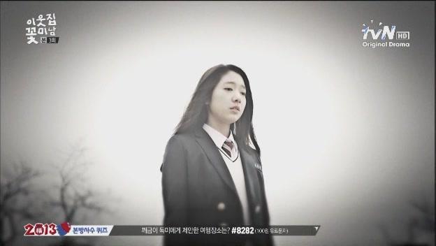 [tvN] 이웃집 꽃미남.E03.130114.HDTV.XViD-TVHQ[(040134)07-34-04]