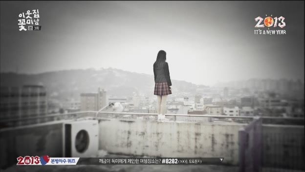 [tvN] 이웃집 꽃미남.E03.130114.HDTV.XViD-TVHQ[(040652)07-34-34]