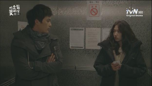 [tvN] 이웃집 꽃미남.E03.130114.HDTV.XViD-TVHQ[(043041)07-35-53]