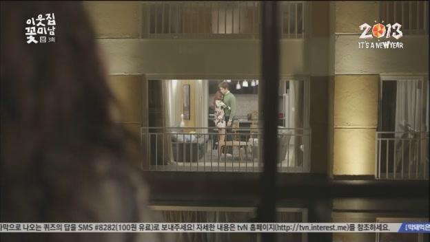 [tvN] 이웃집 꽃미남.E03.130114.HDTV.XViD-TVHQ[(051553)07-37-09]