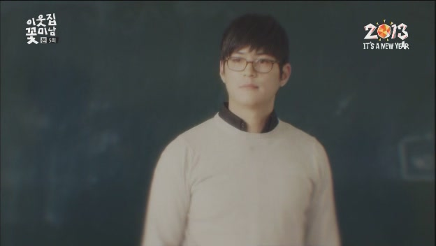 [tvN] 이웃집 꽃미남.E05.130121.HDTV.XViD-TVHQ[(005261)07-14-21]