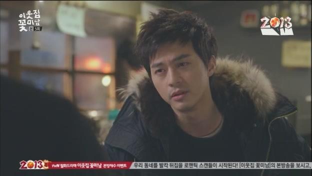 [tvN] 이웃집 꽃미남.E05.130121.HDTV.XViD-TVHQ[(013180)07-18-54]