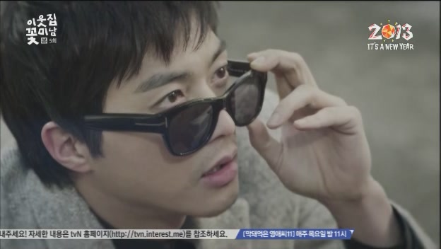 [tvN] 이웃집 꽃미남.E05.130121.HDTV.XViD-TVHQ[(015367)07-19-25]
