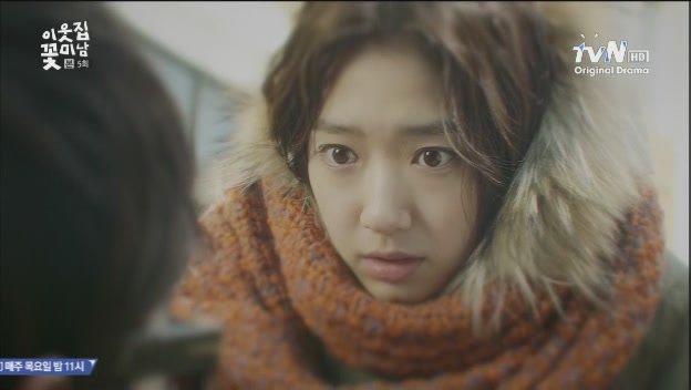 [tvN] 이웃집 꽃미남.E05.130121.HDTV.XViD-TVHQ[(015580)07-19-38]