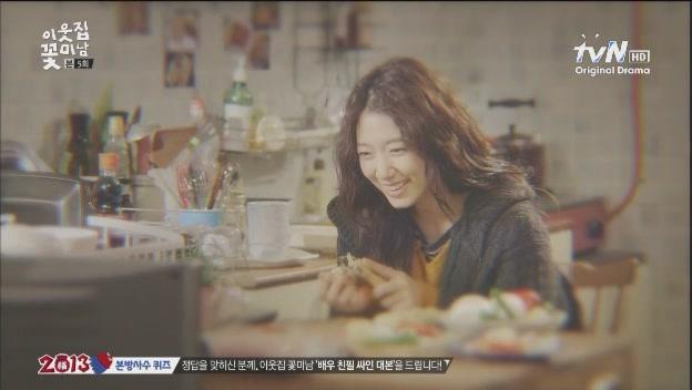 [tvN] 이웃집 꽃미남.E05.130121.HDTV.XViD-TVHQ[(049789)07-25-51]