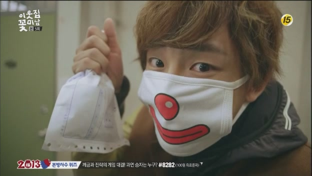 [tvN] 이웃집 꽃미남.E05.130121.HDTV.XViD-TVHQ[(051084)05-43-20]