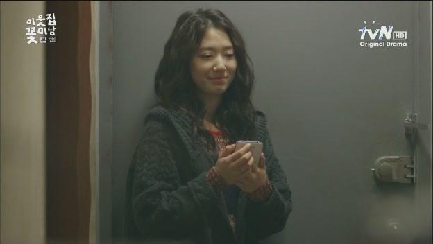 [tvN] 이웃집 꽃미남.E05.130121.HDTV.XViD-TVHQ[(052929)05-42-20]
