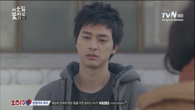 [tvN] 이웃집 꽃미남.E05.130121.HDTV.XViD-TVHQ[(080162)07-36-27]