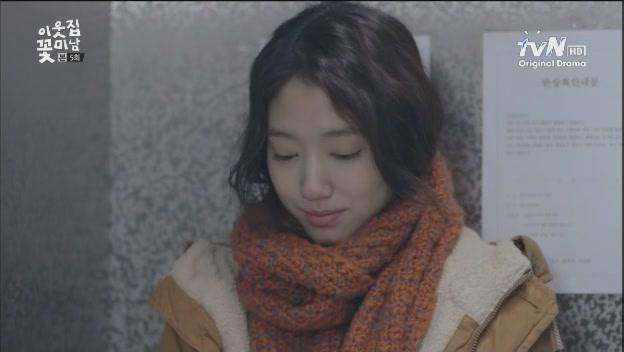 [tvN] 이웃집 꽃미남.E05.130121.HDTV.XViD-TVHQ[(085281)07-41-08]