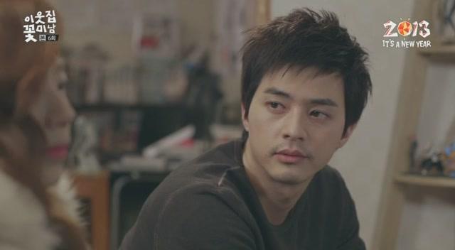 [tvN] 이웃집 꽃미남.E06.130122.만남의 연관 검색어는 인연과 악연.HDTV.XviD-WITH[(023095)06-48-09]