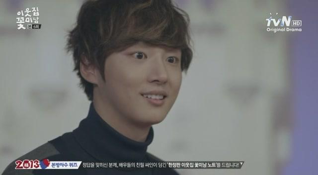 [tvN] 이웃집 꽃미남.E06.130122.만남의 연관 검색어는 인연과 악연.HDTV.XviD-WITH[(025830)06-49-06]