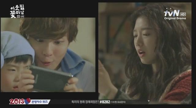 [tvN] 이웃집 꽃미남.E06.130122.만남의 연관 검색어는 인연과 악연.HDTV.XviD-WITH[(029736)06-49-46]