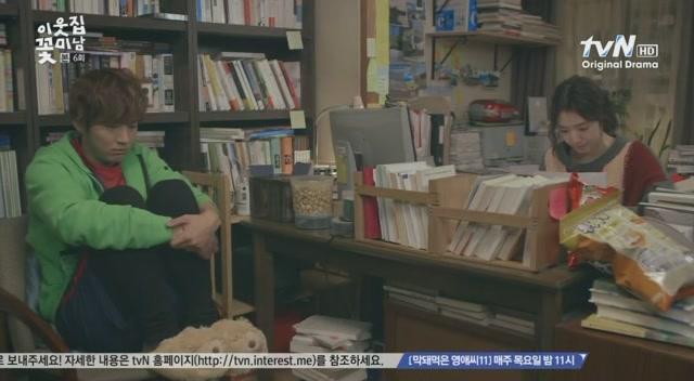 [tvN] 이웃집 꽃미남.E06.130122.만남의 연관 검색어는 인연과 악연.HDTV.XviD-WITH[(057126)07-02-06]