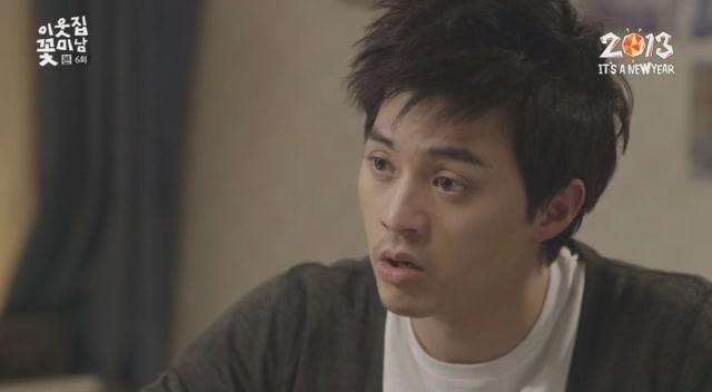 [tvN] 이웃집 꽃미남.E06.130122.만남의 연관 검색어는 인연과 악연.HDTV.XviD-WITH[(067872)07-04-29]