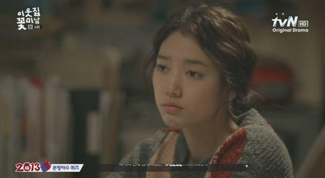 [tvN] 이웃집 꽃미남.E06.130122.만남의 연관 검색어는 인연과 악연.HDTV.XviD-WITH[(071728)07-06-33]