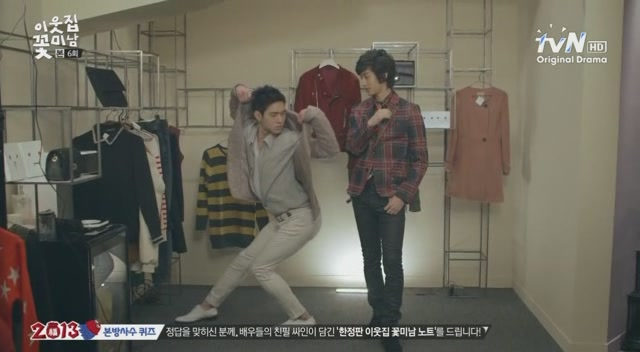 [tvN] 이웃집 꽃미남.E06.130122.만남의 연관 검색어는 인연과 악연.HDTV.XviD-WITH[(072435)07-07-28]