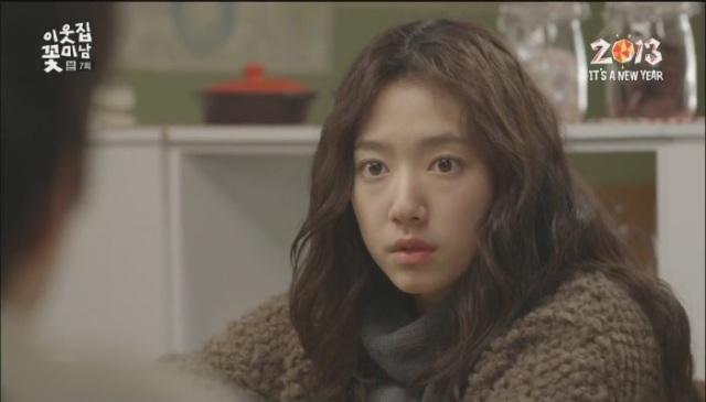 [tvN] 이웃집 꽃미남.E07.130128.HDTV.x264.720p-iPOP[05-16-33]