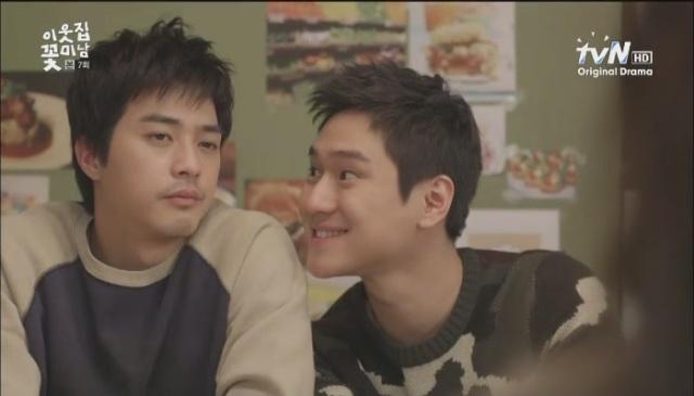 [tvN] 이웃집 꽃미남.E07.130128.HDTV.x264.720p-iPOP[05-19-39]