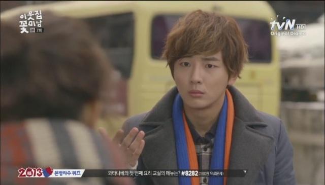 [tvN] 이웃집 꽃미남.E07.130128.HDTV.x264.720p-iPOP[05-21-26]