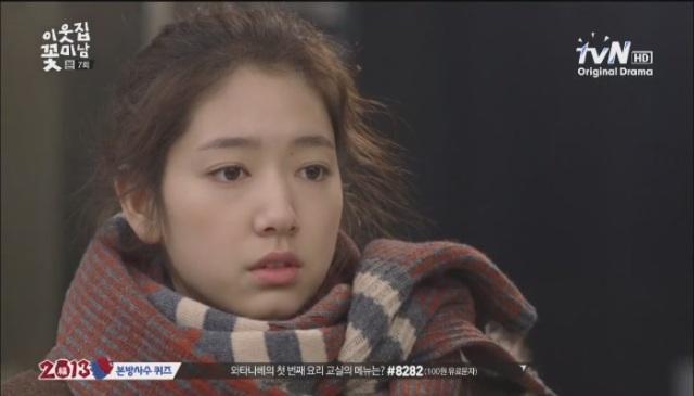 [tvN] 이웃집 꽃미남.E07.130128.HDTV.x264.720p-iPOP[05-21-33]