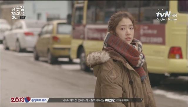 [tvN] 이웃집 꽃미남.E07.130128.HDTV.x264.720p-iPOP[05-23-11]