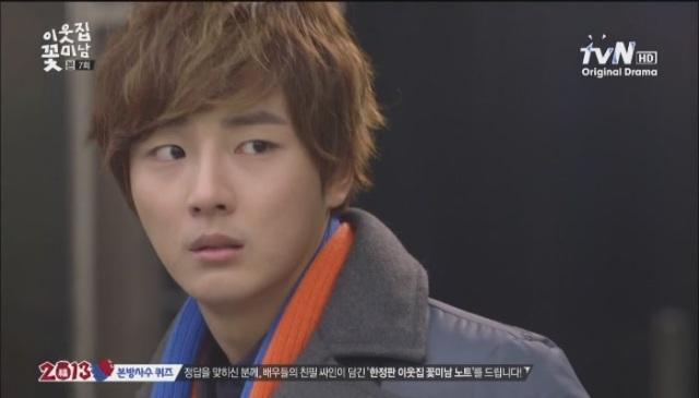 [tvN] 이웃집 꽃미남.E07.130128.HDTV.x264.720p-iPOP[05-24-54]