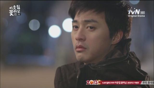 [tvN] 이웃집 꽃미남.E07.130128.HDTV.x264.720p-iPOP[05-38-46]