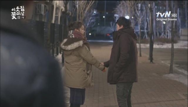 [tvN] 이웃집 꽃미남.E07.130128.HDTV.x264.720p-iPOP[05-39-42]