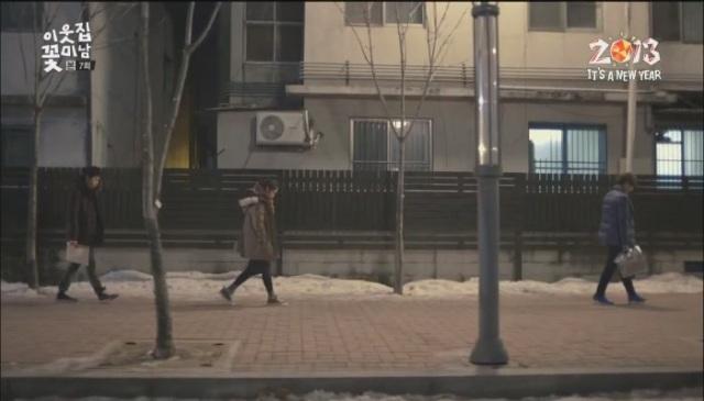 [tvN] 이웃집 꽃미남.E07.130128.HDTV.x264.720p-iPOP[05-42-41]