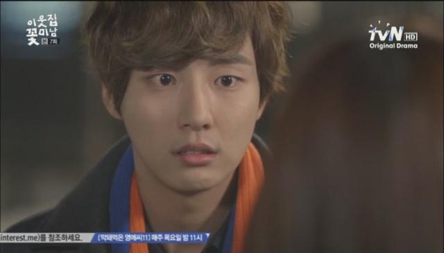[tvN] 이웃집 꽃미남.E07.130128.HDTV.x264.720p-iPOP[05-43-55]