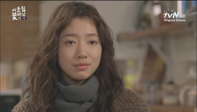 [tvN] 이웃집 꽃미남.E07.130128.HDTV.x264.720p-iPOP[07-50-21]
