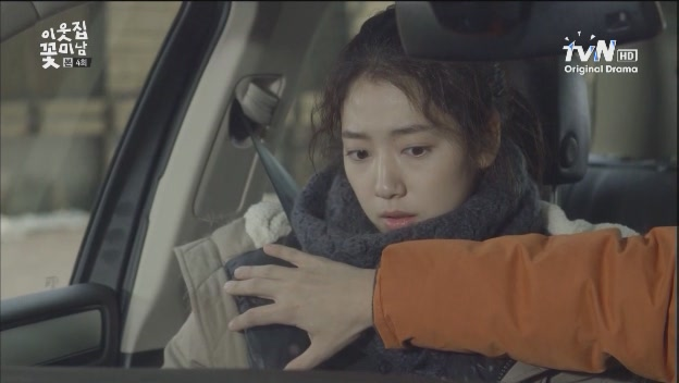 [tvN] 이웃집꽃미남.E04.130115.HDTV.XViD-TVHQ[(002436)06-48-18]