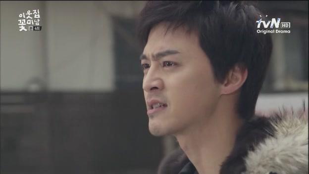 [tvN] 이웃집꽃미남.E04.130115.HDTV.XViD-TVHQ[(004099)01-03-08]