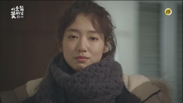 [tvN] 이웃집꽃미남.E04.130115.HDTV.XViD-TVHQ[(019135)06-53-45]
