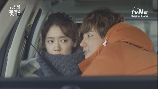 [tvN] 이웃집꽃미남.E04.130115.HDTV.XViD-TVHQ[(024421)06-58-14]